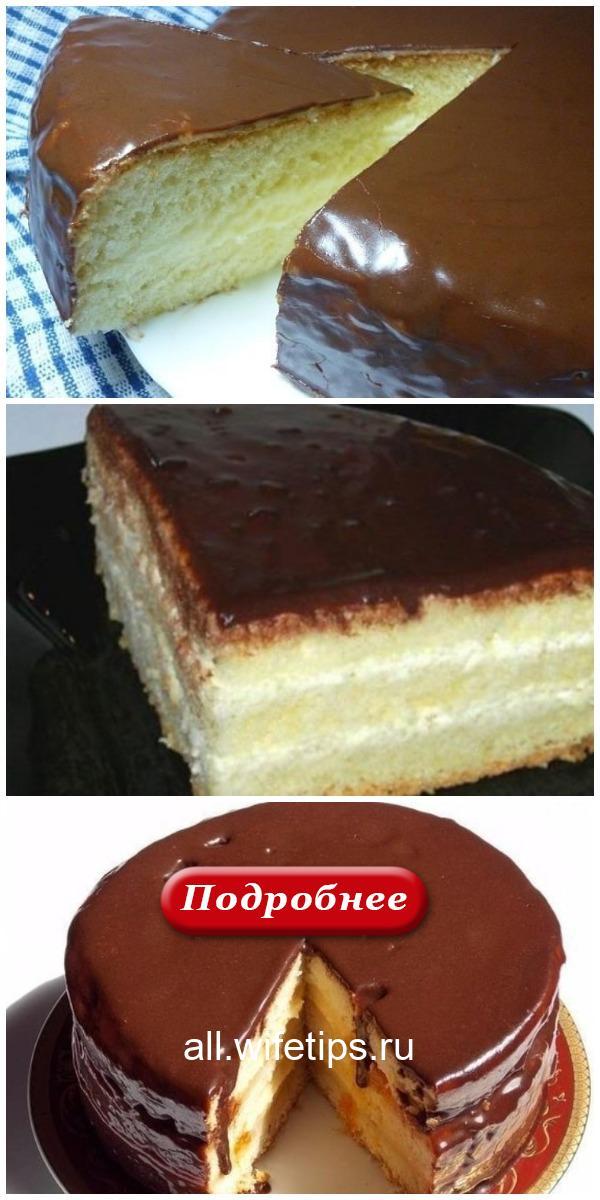 Невероятно вкусный и нежный торт «Чародейка»!