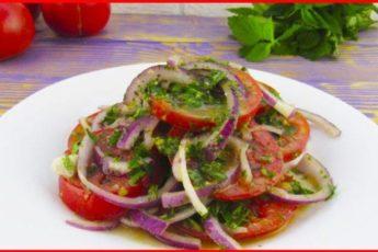 Быстрые маринованные помидоры с луком!